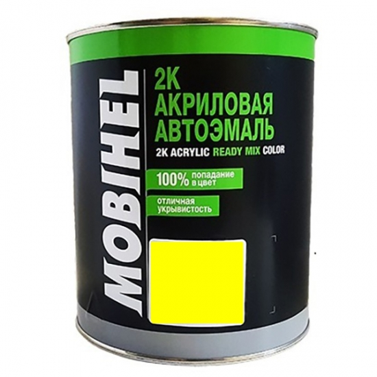 Автоэмаль 2К акриловая 225 Желтая Mobihel двухкомпонентная 1 л