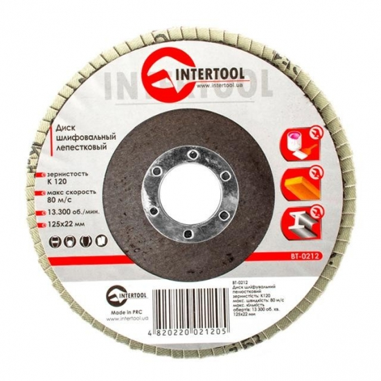 Диск шлифовальный лепестковый 125x22 мм зерно K120 Intertool BT-0212