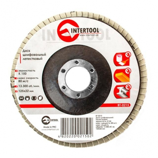 Диск шлифовальный лепестковый 125x22 мм зерно K150 Intertool BT-0215