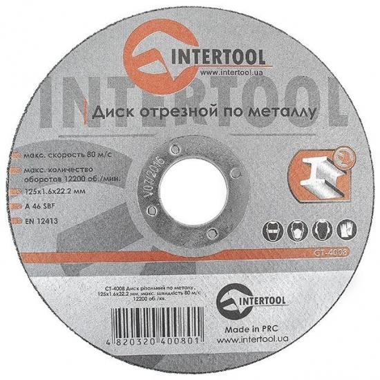 Диск отрезной по металлу 125x1.6x22.2 мм Intertool CT-4008