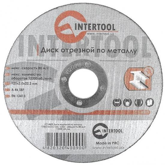 Диск отрезной по металлу 125x2.0x22.2 мм Intertool CT-4009