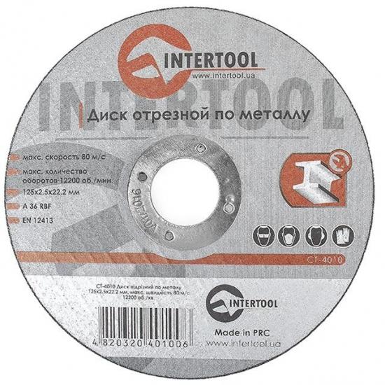 Диск отрезной по металлу 125x2.5x22.2 мм Intertool CT-4010