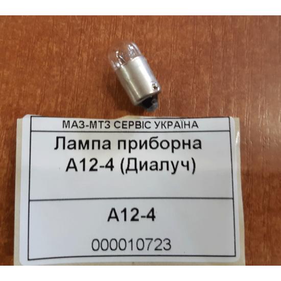 Лампа приборная А12-4 Диалуч