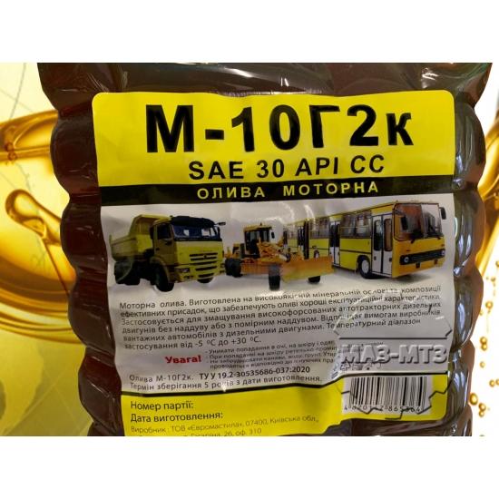 Масло моторное минеральное М-10Г2К SAE-30 API CC 5 л/4 кг