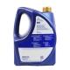 Масло моторное синтетическое Neste Pro+ W LL-III 5W30 4л