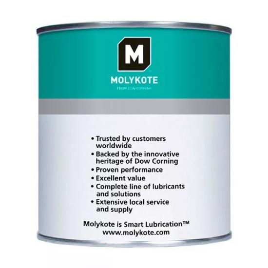 Смазка пластичная Molykote Multilub 1 кг