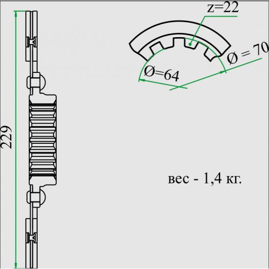 Диск сцепления ведомый Т-40 (Д-144) Т25-1601160-В2 муфты ВОМ