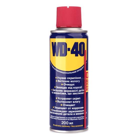 Смазка универсальная WD-40 200 мл