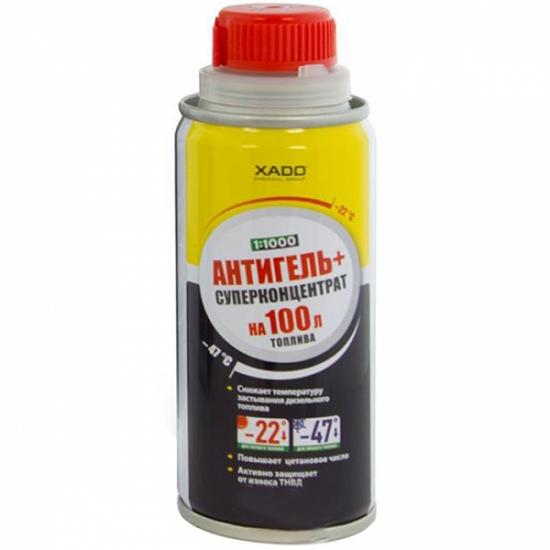 Антигель дизельный Xado XA 40902 суперконцентрат 100 мл