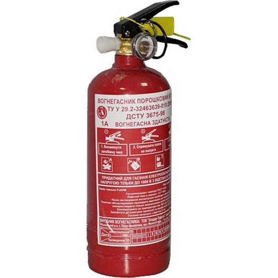 Огнетушитель порошковый ОП1 1кг