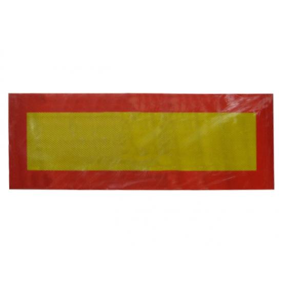 Табличка Длинномерный груз светоотражающая 200Х560 мм Tempest TP 87.54.94