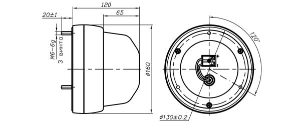 Маяк проблесковый светодиодный МП-1-LED - чертеж